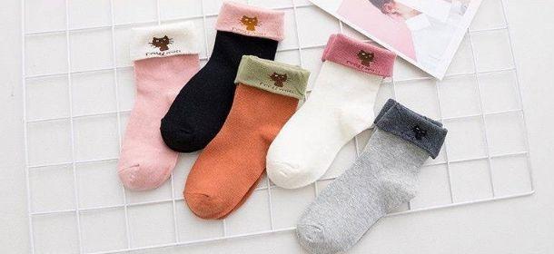 ขายถุงเท้า